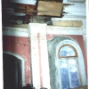 Mansion Interior 1995